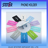 Hot Selling Adjustable 3m sticker silicone mobile phone card holder with stand