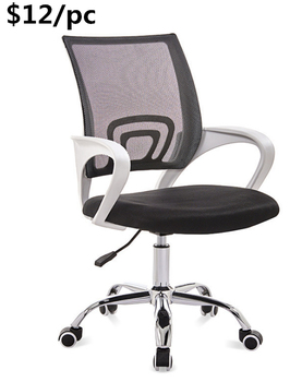 Luxury Bucket Seat Reclining Modern Metal Frame Office Chair