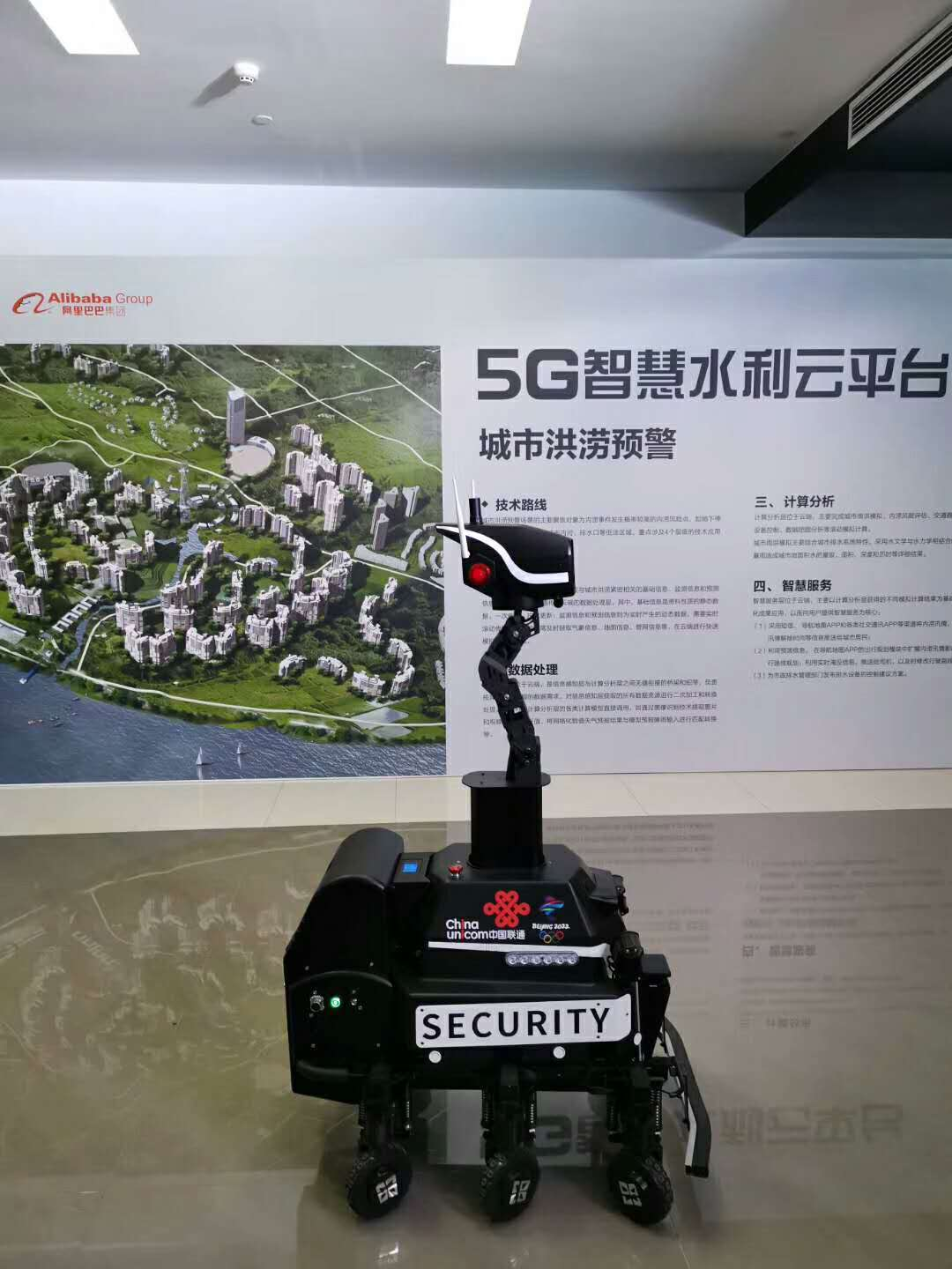 Security Robot New Generation 5G All Weather All Terrain 6 Drive Patrol Robot DEFA Series