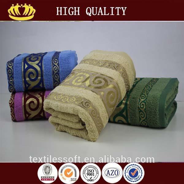 Towel Stock Lots: Chine Fournisseur Pas Cher Coton Jacquard Stocklot