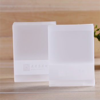 Wholesale New Products Hard Plastic Packaging Box Supplier