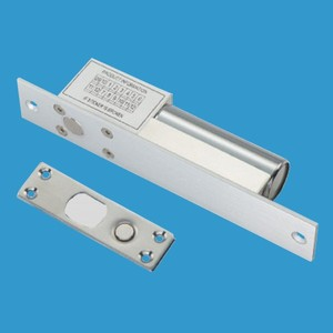 Electric bolt lock double swinging door lock
