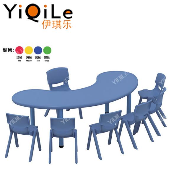 Crescent children writing table school furniture Guangzhou