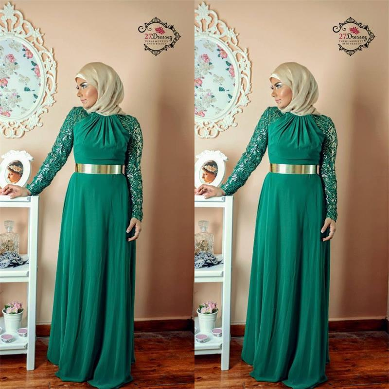 Vente En Gros Emerald Green Muslim Evening Dress D