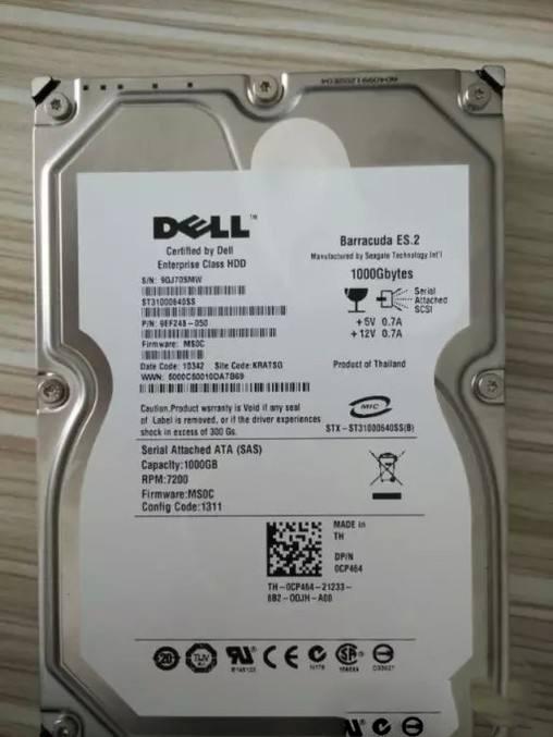 Dell Server Add Hard Drive