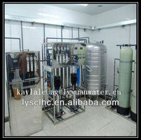 Mauritius portable water purifier machine/ water treatment plant specification