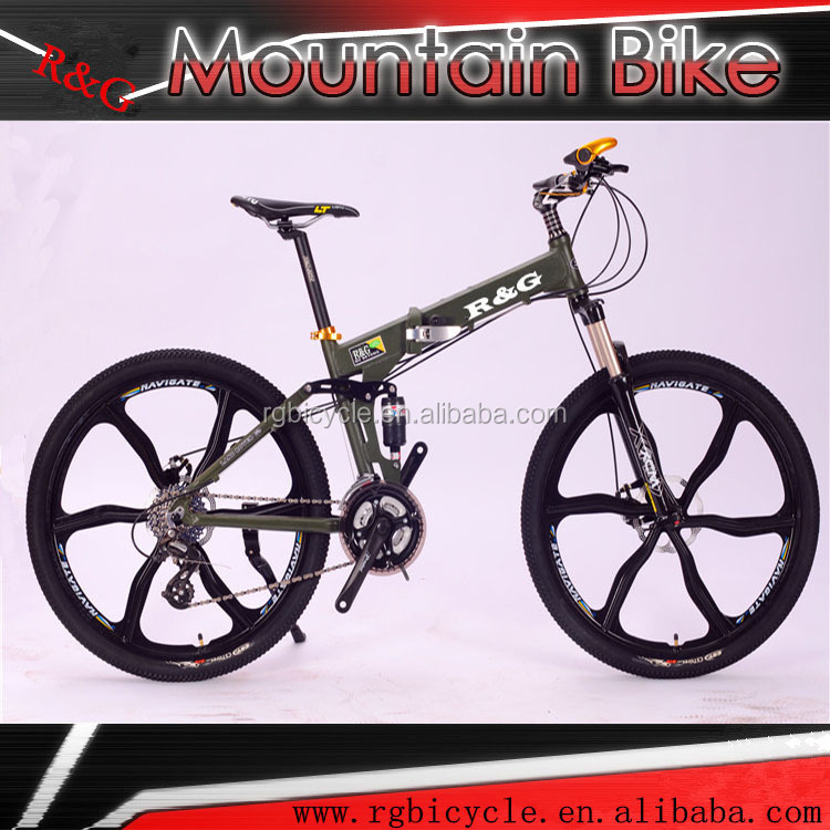 2017 new style integrated wheel folding mountain bike