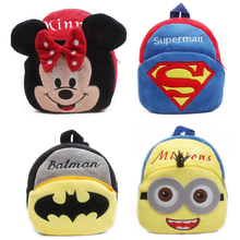 Plush Cartoon Kid School Backpack For Child School Bag For Kindergarten Girl Baby Mochila Infantil Student School Boy Backpack