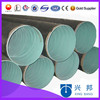 2pe/3pe/fbe/ipn8710/epoxy Coal Tar/hdpe Coating Anti-corrosion Spiral Steel Pipe/tube