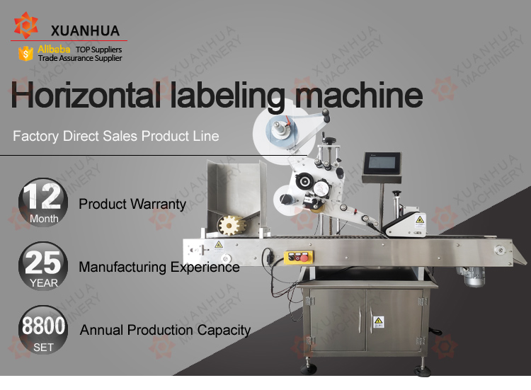 Automatic horizontal sticker label applicator labeling machine for round cream reagent plastic paper blood collection tube
