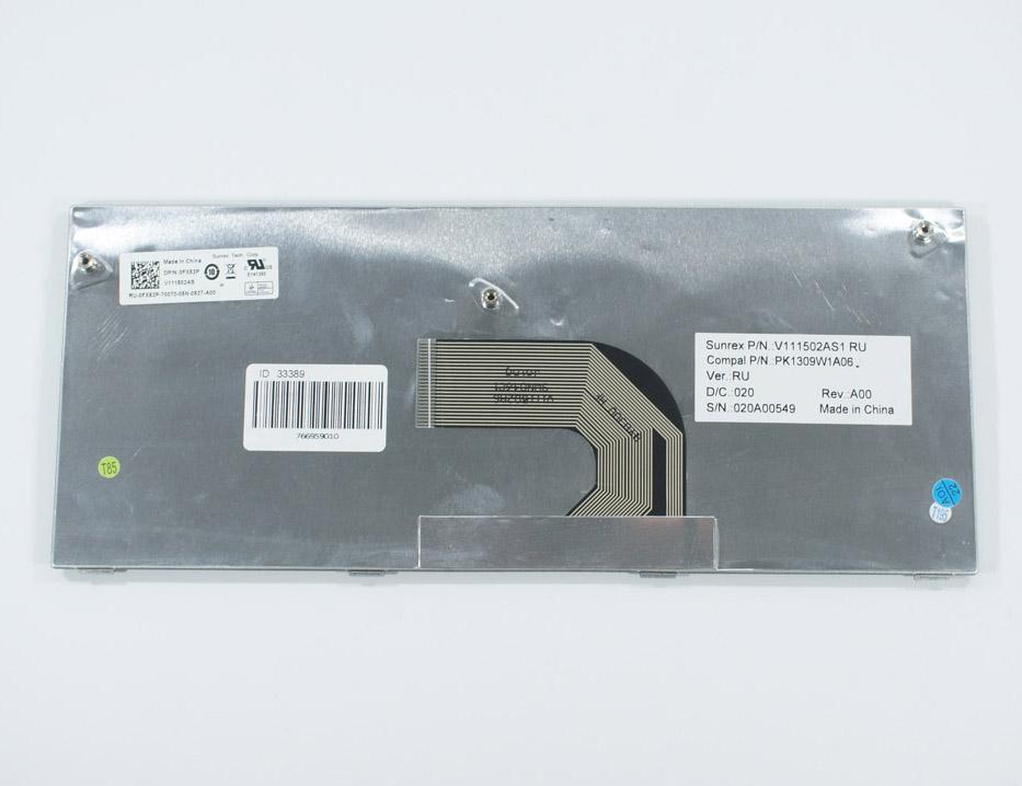 New FOR Dell Inspiron Mini 1012 1018 Keyboard Russian Black