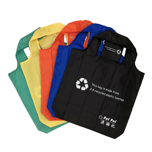 Recycld Printed Organic Reusable PP Promotional Eco Garment Storage Foldable Tote Shopping Bag