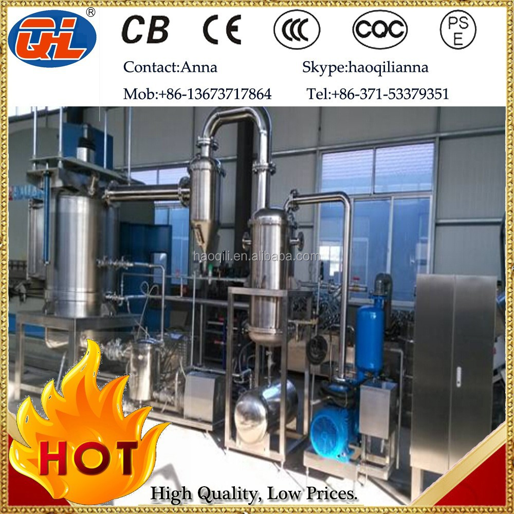 Sunflower|Peanut|Coconut|Cotton Seed|rice Bran Oil Production Lines and Machinery