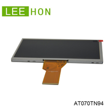 Painel lcd Innolux AT070TN94 <span class=keywords><strong>50</strong></span> pin 7 polegada 800X480 com placa AV