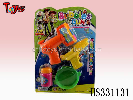 gun shape cool bubble machine happy toy