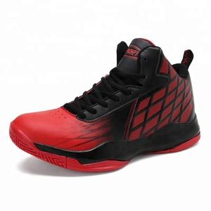 de de la basket Alibaba gros baskets de ball Chine marque en Chaussure de HxydOTpwHq