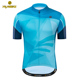 Cheap Custom printing china manufacture sports bike clothes cycling jersey apparel