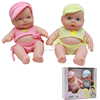 23cm 9 inch real mini love doll with EN 71 7P blue pink color
