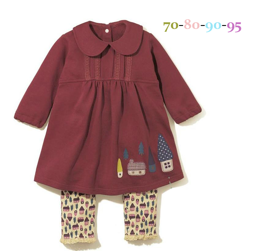 Baby name brand clothes online