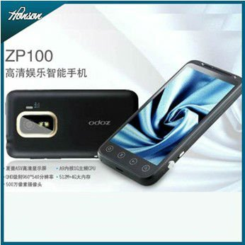 ZP100 MTK6575 dual sim android gps 5.0MP mobile phone