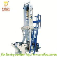 Film Blowing Line Supplier Two-Tone Plastic Film Extruder Machine