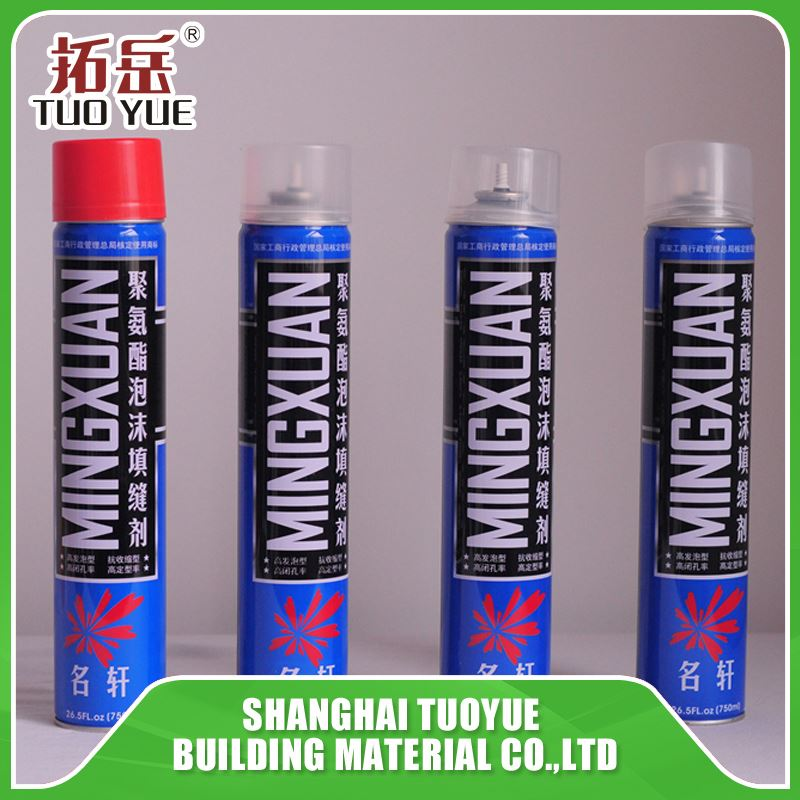 polyurethane raw material gun type pu foam wholesale