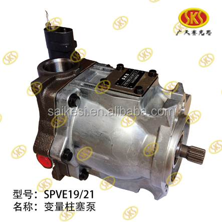 High Quality PVE19 Hydraulic Piston Pump NingBo Factory