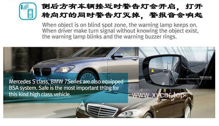 Système de détection d'angle mort de voiture Radar micro-ondes 12V BSD/BSM/BSA 24 GHZ pour toyota