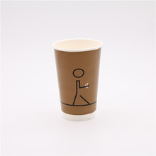 Cheap custom logo disposable double wall coffee cups wholesale