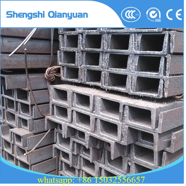 best quality product factory price galvanied U box channel steel