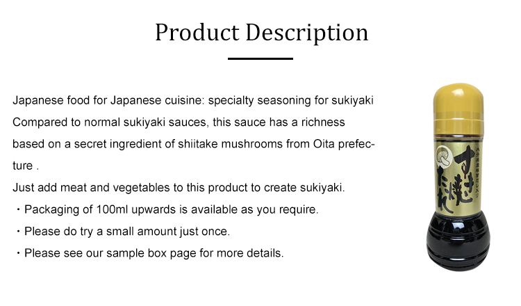 Japanese high quality sauce soy for food
