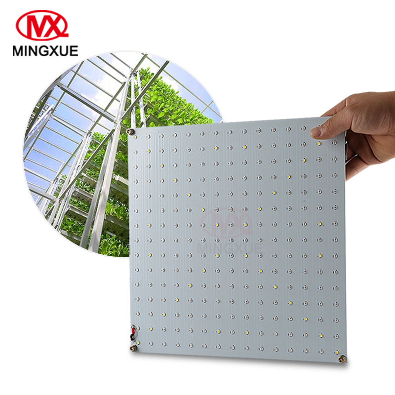 Brand new Customize Ratio 45W Panel LED Grow Light Manufacturer China