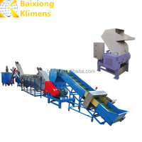 OEM Waste HDPE recycling line / Plastic washing machine line