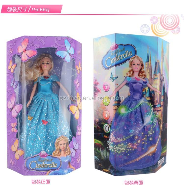 "Disney Princess Royal Ball Cinderella Doll: Cinderella Royal Ball Doll 12"" 2015 Movie Figure Blue"
