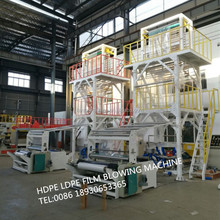 High Speed Full Automatic Plastic Film Blowing Machine