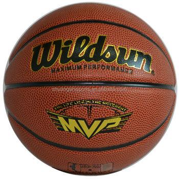 f4a8c355b482 Официальный размер и вес соответствуют качеству PU баскетбол, Баскетбол мяч,  Корзина мяч