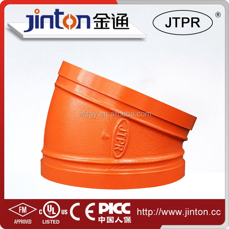 FM&UL Ductile Cast Ironflexible rubber pipe fittings elbow 11.25 Degree elbow
