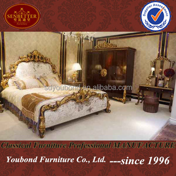 0063 High Quality Royal Luxury Wooden Bedroom Russian Furniture