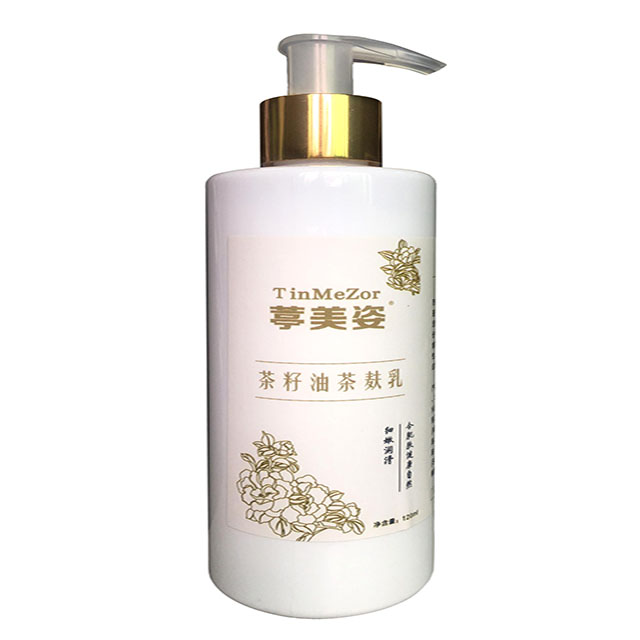 tea seed oil body lotion shower gel making machine Whitening and moisturizing