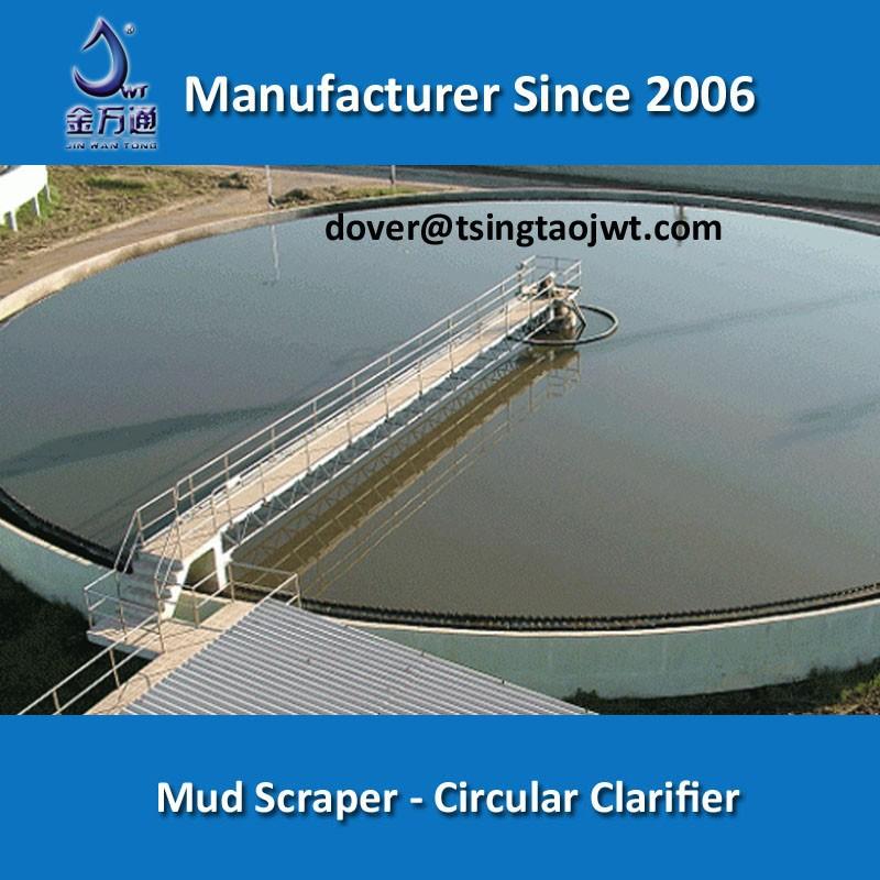 China Waste Water Clarifier, China Waste Water Clarifier