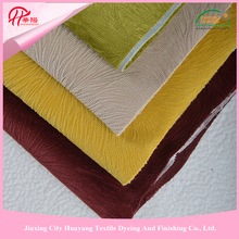 For suit patchwork fabric sofa cover