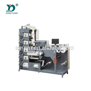 sanyuan brand trade assurance label printing machine digital label printer roll to roll flexo