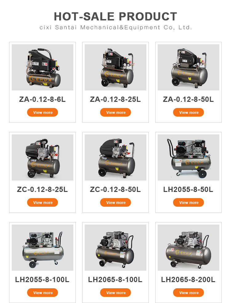 6/8L 1HP 0.75KW small size piston air compressor