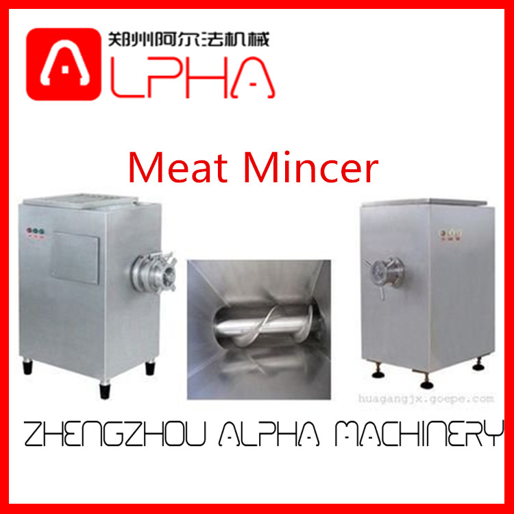 Fresh meat mincer meat mixer steel cutting machine