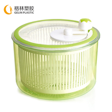 kitchen water separator fruit & vegetable spinner GL2102