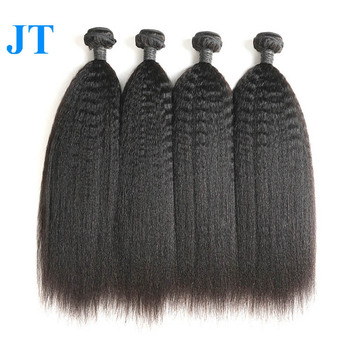 Good Alimice Hair China Suppliers Wholesale Hair Extensions China