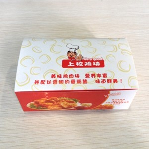 Custom printed disposable PE coated food grade paper fried chicken box