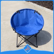 Portable Blue Moon Chair Target