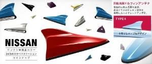 Beat-Sonic Nissan genuine color titanium khaki [EAN] Dolphin antenna [part number] FDA4N-EAN