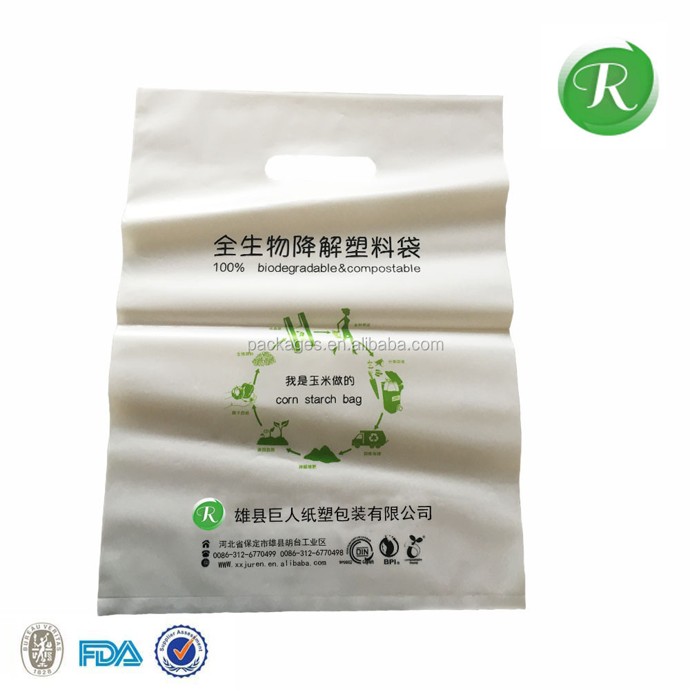 100% biodegradable plastic food packaging 20 microns t-shirt shopping bag